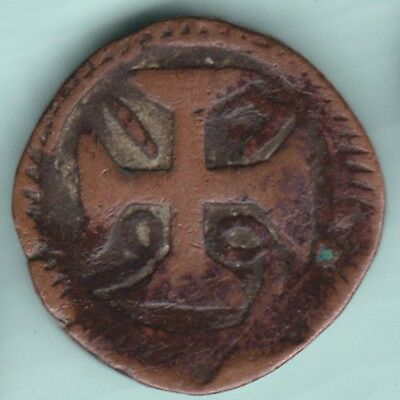 Portugese India Goa  Aatiya  Ex Rare Copper Coin