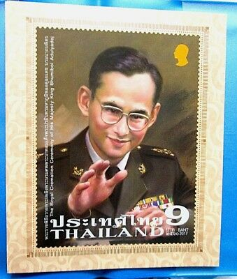 1908-12#thailand 2017 Pack Set Of The Royal Cremation Ceremony Of  King Rama 9