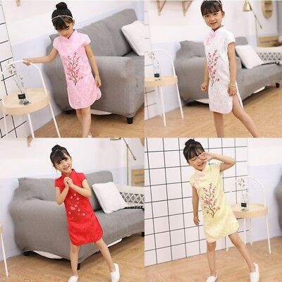 Toddler Chinese Kids Baby Girl Floral Peacock Cheongsam/Qipao Dress Clothes AU