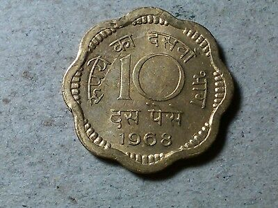 India 10 paise 1968 Scalloped shaped Lion coin