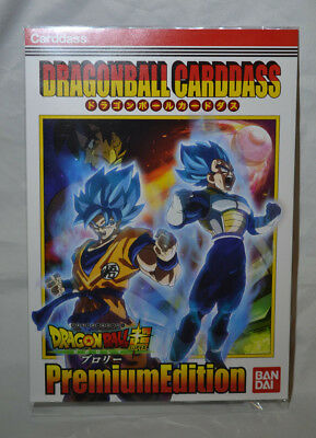 Bandai Dragon Ball Super Broly Carddass Premium New in Stock