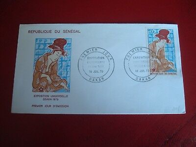 Senegal - 1970 Osaka Exhibition - First Day Cover - Excellent Condition