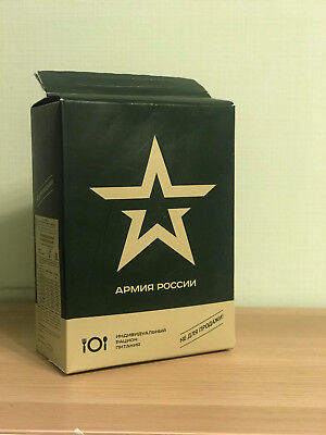 """RUSSIAN ARMY DAILY RATION """"IRP-5"""" 4806 kcal exp.21.01.2020"""