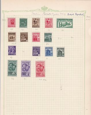 italy 1945 stamps mounted mint on  page ref 10732