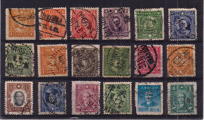 China-Super Selection Of 18 Post Marks F/u.very Nice Lot.