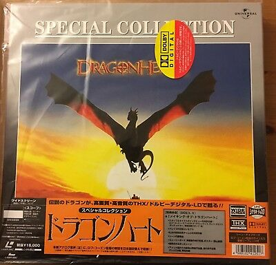 Laserdisc Dragonheart Special Collection Box Japanese With OBI