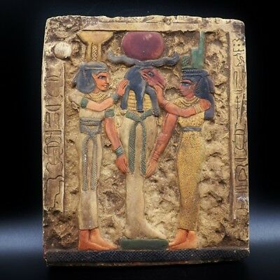Wall Plaque of Amun EGYPTIAN Stella Fragment Relief Antique