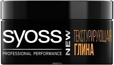 Clay or paste for hair Syoss 100 ml