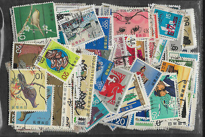 JAPAN STAMP COLLECTION PACKET of 300 DIFFERENT Mostly Used NICE SELECTION