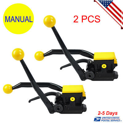 "2X A333 Manual Steel Strapping Tool 1/2""-3/4"" Sealless 12.7mm-19mm Adjustable US"