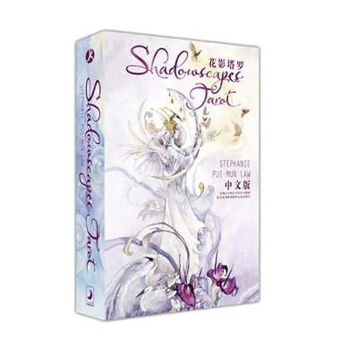 Full Version Shadowscapes Tarot Cards Best Quality Board Game Playing Game Cards