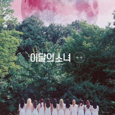MONTHLY GIRL LOONA [+ +] Mini Album LIMITED B Ver CD+PhotoBook+Card K-POP SEALED