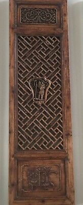 Antique Chinese Qing Dynasty Hand Carved Door Panel One Of A Kind