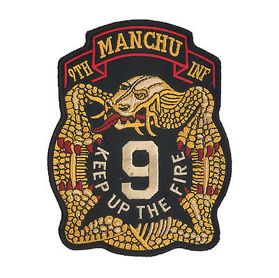 WAX BACKED 9th Infantry Regiment Embroidered Crest - Manchu - Infantry - Ranger