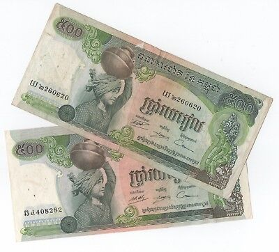 CAMBODIA 500 Riels x 2 pcs ND 1973-75 Circulated F-XF condition