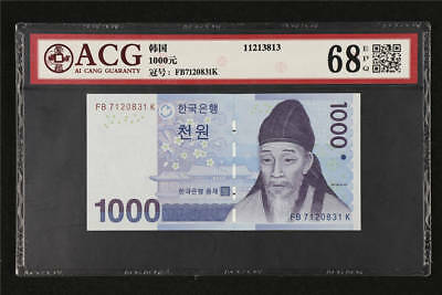 2007 South Korea Bank of Korea 1000 Won ACG 68 EPQ FB7 120831K