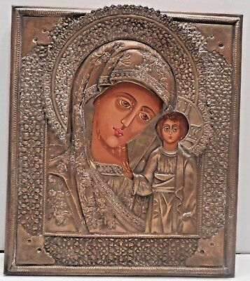 "Antique Russian Icon Mary & Jesus Silver & Gold Plated 12.25"" X 10.75"""