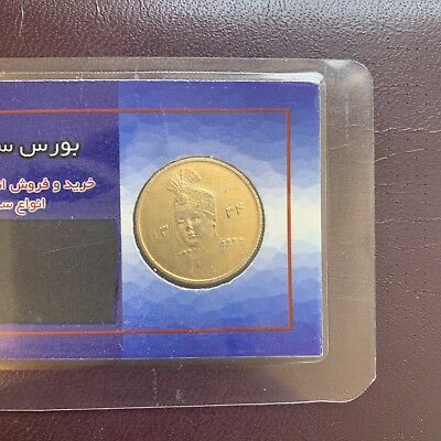 Antique Gold coin collection From 1955, Persian Empire, Qajar Dynasty.