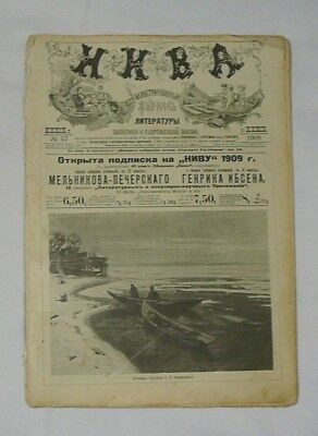 Journal Imperial Russia ,, NIVA '' Moscow 1909