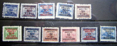 China Lot Over Printed  Stamps