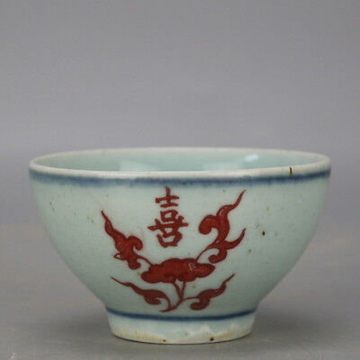"Chinese old hand-carved porcelain red glaze ""喜""Word pattern Kung fu tea cup"