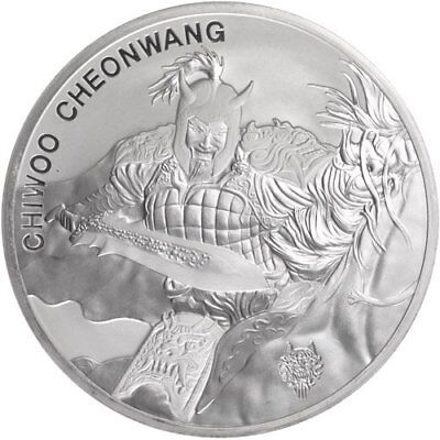 2018 South Korea Chiwoo Cheonwang Series 1 oz .999 Silver BU Coin W/Canis Privy