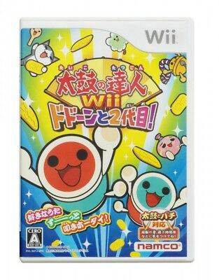 NEW Taiko No Tatsujin Wii Dodon To 2 Daime JAPAN Drum (Soft Only) With Tracking