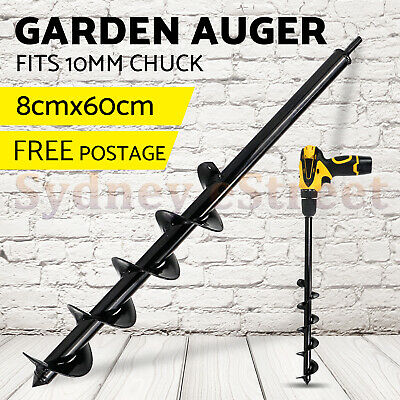 Drill Drived Garden Auger Earth Planter Drill Bit Post Hole Digger 30/45/57/60CM