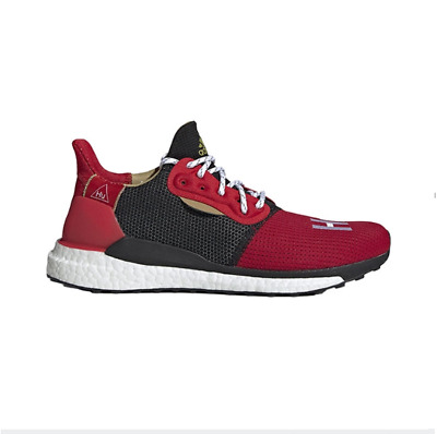 85c740f1a Adidas Pharrell Williams PW Solar HU Glide M Chinese New Year CNY  Shoes(EE8701)