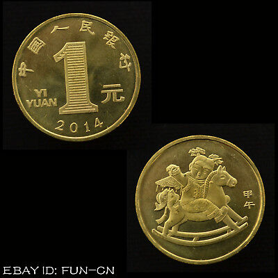 China 1 Yuan 2014 Year of the Horse commemorative coin Zodiac. UNC