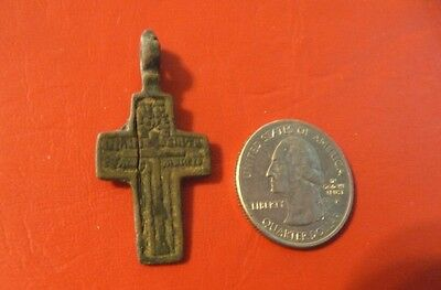 Ancient Russian Orthodox Cavalry Prayer Lead Cross pendant 17th-19th c #5