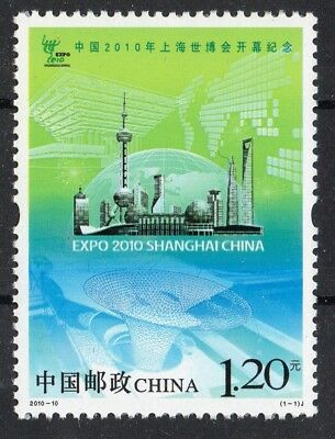 CHINA 2010-10 WOLRD EXPO 2010 AT SHANGHAI stamp set of 1, Mint (US #3819)