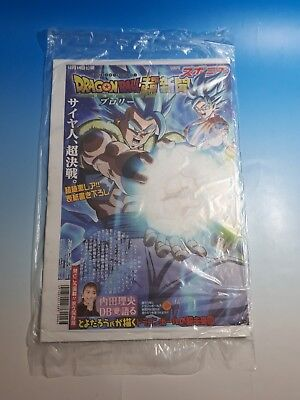 "Dragon Ball Super Japanese newspaper (sponach) 31 pages BROLY ""NEW"""