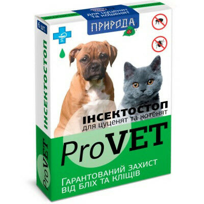 Kittens and puppies Provet Spot On Flea & Tick Treatment for 6 pipettes - 0.5ml