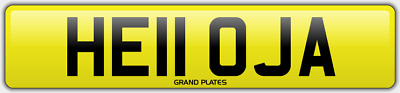JA INITIALS number plate Hello CHERISHED REGISTRATION NO ADDED FEES HE11 OJA REG