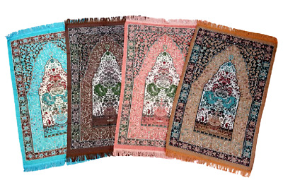 Top Quality Glittery Lightweight Prayer Mat/ Rug with Free Tasbih - (113x64cm)
