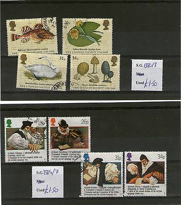5 sets of used GB stamps on stock cards (t)