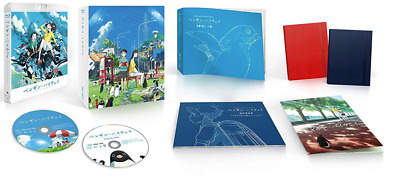 Penguin Highway Blu-ray Collector's Edition