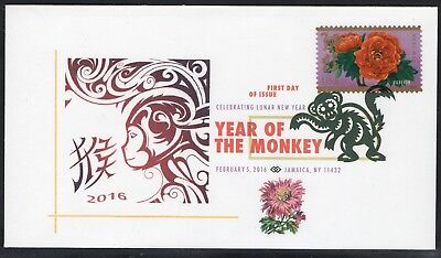 Year Of The Monkey* Chinese Lunar New Year 2016 * Fdc * Baltimore (2/5/2016)