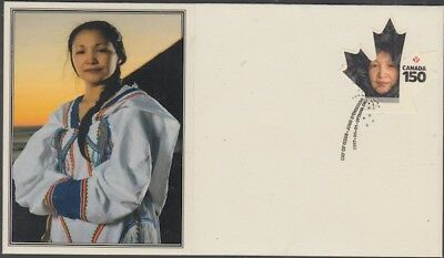 CANADA #3006.5 - CANADA'S 150th ANN ISSUE of 10 MAPLE LEAF STAMPS - NUNAVUT V