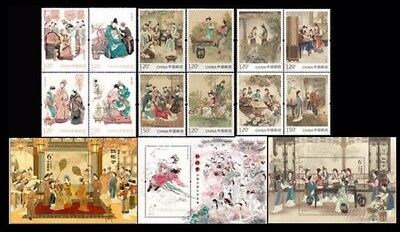 CHINA 2014-2018 Red Chamber Masterpiece Classical Literature stamp+sheetlet1+2+3