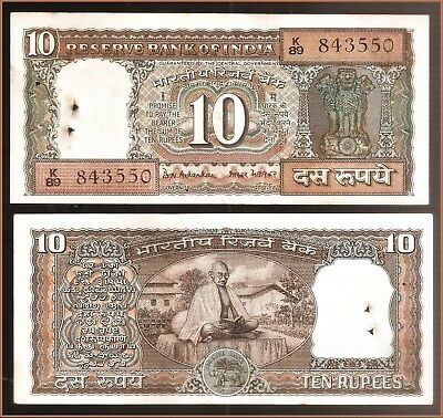B.N.Adarkar India Gandhi Back Signature Set 2-5-10 @ AUNC  Condition
