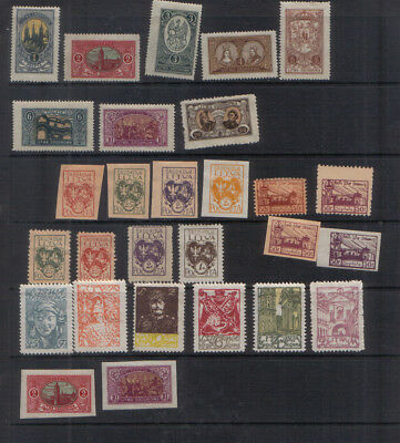 Central Lithuania Mint collection - mainly unmounted