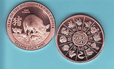 YEAR OF THE PIG   1 oz. Copper Round Coin  GOLDEN STATE MINT