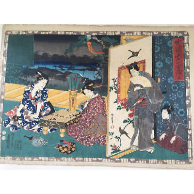 Japanese Antique Ukiyoe Toyokuni woodblock print EDO Era Rare # 1