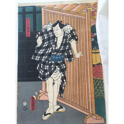 Japanese Antique Ukiyoe Toyokuni woodblock print EDO Era Rare # 2