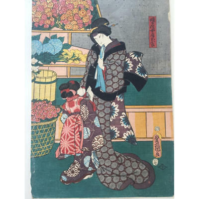 Japanese Antique Ukiyoe Toyokuni woodblock print EDO Era Rare # 4