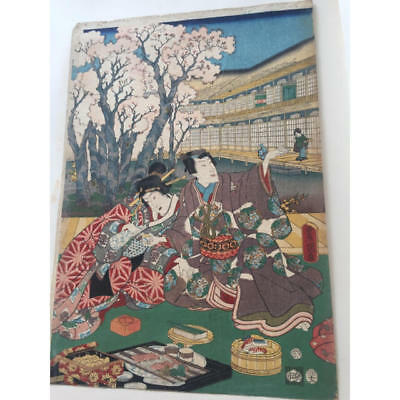Japanese Antique Ukiyoe Toyokuni woodblock print EDO Era Rare # 7