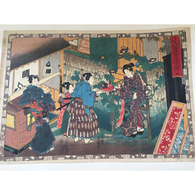 Japanese Antique Ukiyoe Toyokuni woodblock print EDO Era Rare # 9