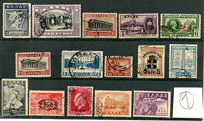 15 OLD GREEK STAMPS IN DRACHMAS KEYS ETC. BIG VALUES OF SET Years:1922-1950 N:1A